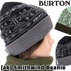 帽子 BURTON バートン  [ak] Smithwind Beanie スミスウィンド ビーニー ニット帽 2m50cm
