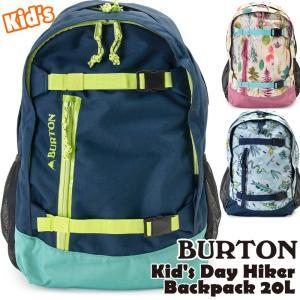 子供用 リュック BURTON バートン DAY HIKER 20L BACKPACK キッズ デイハイカー バックパック|2m50cm