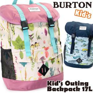 子供用 リュック BURTON バートン Kids' Outing 17L Backpack キッズ アウティング  バックパック|2m50cm