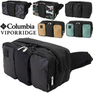 Columbia コロンビア ボディバッグ バイパーリッジ VIPORRIDGE|2m50cm