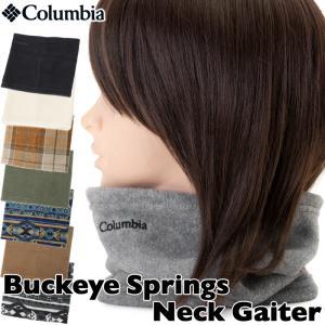 Columbia コロンビア ネックウォーマー バックアイスプリングス ネックゲイター|2m50cm