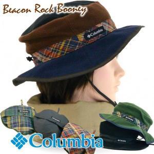 Columbia コロンビア ハット 折りたたみ 帽子 Beacon Rock Booney ビーコンロックブーニー|2m50cm