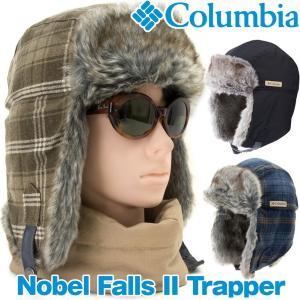 Columbia コロンビア Nobel Falls II Trapper|2m50cm