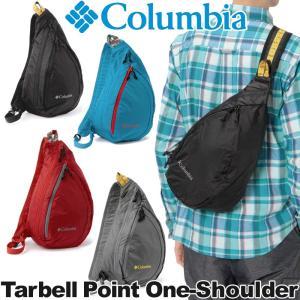 Columbia コロンビア ターベルポイントワンショルダー|2m50cm