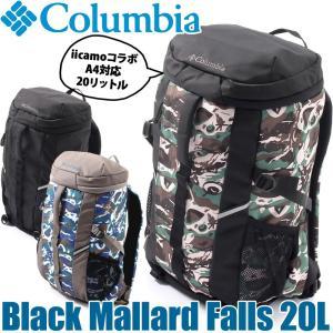 Columbia コロンビア リュック ブラックマラードフォールズ 20L 2m50cm