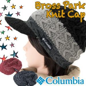 Columbia コロンビア ブロスパークニットキャップ Bross Park Knit Cap|2m50cm