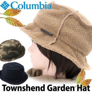Columbia コロンビア Townshend Garden Hat タウンゼンドガーデンハット|2m50cm
