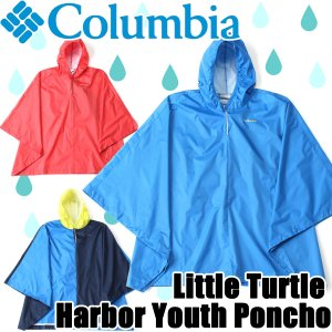 Columbia リトルタートルハーバーユースポンチョ Little Turtle Harbor Youth Poncho|2m50cm