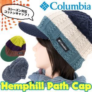 Columbia コロンビア ニットキャップ Hemphill Path Cap|2m50cm