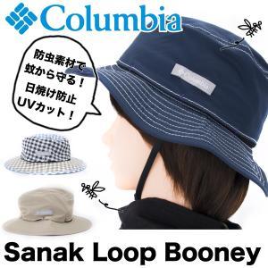 Columbia コロンビア ハット Sanak Loop Booney サナック ループ ブーニー|2m50cm