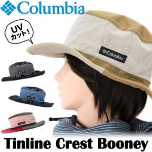 Columbia コロンビア ハット Tinline Crest Booney ティンラインクレストブーニー 2m50cm