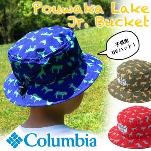 Columbia コロンビア 子供用 帽子 Pouwa Lake Jr. Bucket|2m50cm