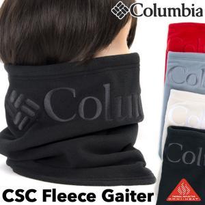 コロンビア Columbia ネックウォーマー CSC Fleece Gaiter|2m50cm