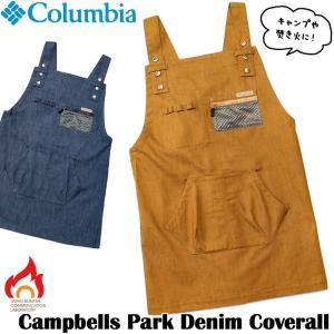Columbia コロンビア Campbells Park Denim Coverall キャンベルズパーク デニム カバーオール|2m50cm