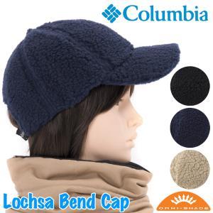 Columbia コロンビア キャップ Lochsa Bend Cap|2m50cm