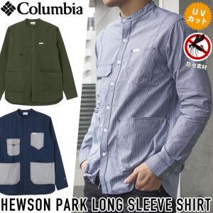 Columbia コロンビア Hewson Park Long Sleeve Shirt ヒューソンパーク ロングスリーブ シャツ|2m50cm