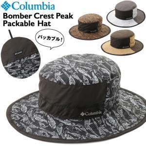 帽子 Columbia コロンビア ハット Bomber Crest Peak Packable Hat パッカブルハット|2m50cm