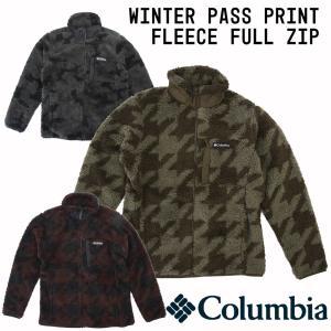 ジャケット Columbia コロンビア Winter Pass Print Fleece Full Zip ウィンター パスプリント フリース フルジップ|2m50cm