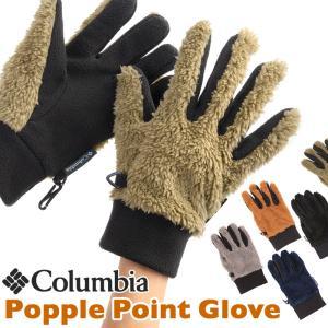 手袋 コロンビア Columbia Popple Point Glove ポップルポイント グローブ|2m50cm