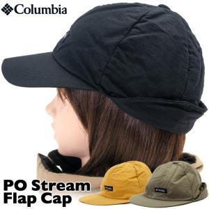 帽子 コロンビア Columbia POストリーム フラップ キャップ  PO Stream Flap Cap|2m50cm