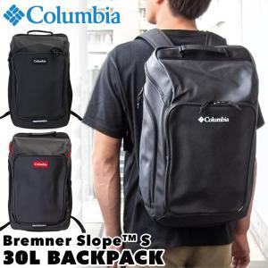 リュック Columbia コロンビア Bremner Slope 30L Backpack II ブレムナースロープ バックパック|2m50cm