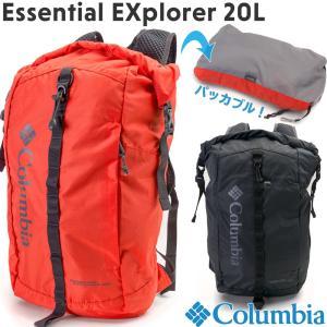 バックパック Columbia コロンビア Essential EXplorer 20L エッセンシャル エクスプローラー リュック|2m50cm
