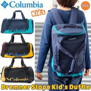 Columbia コロンビア Bremner Slope Kid's Duffle ブレムナー スロープ キッズ ダッフル リュック|2m50cm