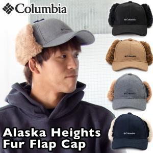 帽子 コロンビア Columbia Alaska Heights Fur Flap Cap アラスカハイツ ファー フラップ キャップ|2m50cm
