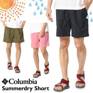 ハーフパンツ Columbia コロンビア Summerdry Short サマードライ ショーツ 2m50cm