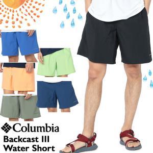 ハーフパンツ Columbia コロンビア Backcast III Water Short バックキャストIII ウォーターショーツ 2m50cm