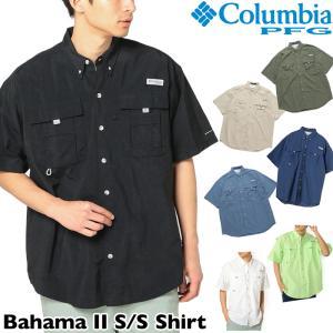 半袖シャツ Columbia コロンビア Bahama II S/S Shirt バハマII ショートスリーブシャツ|2m50cm