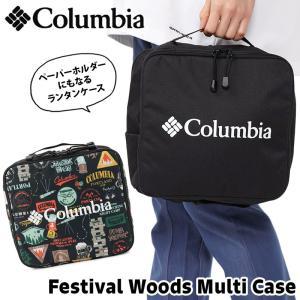 収納ケース Columbia コロンビア Festival Woods Multi Case フェスティバルウッズ マルチケース ランタンケース|2m50cm