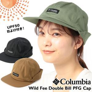 帽子 Columbia コロンビア Wild Fee Double Bill PFG Cap ワイルド フィー ダブルビル PFG キャップ 2m50cm
