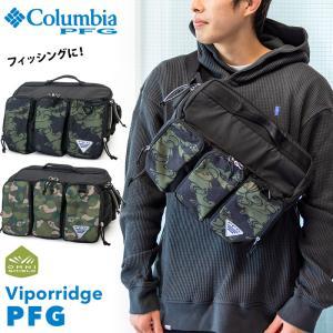 Columbia コロンビア バイパーリッジ Viporridge PFG ボディバッグ フィッシングバッグ|2m50cm