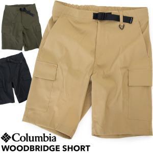 ショートパンツ Columbia コロンビア Woodbridge Short ウッドブリッジ ショーツ|2m50cm