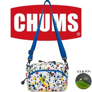 チャムス CHUMS エコショルダーポーチ ll スプラッター|2m50cm