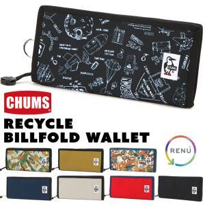 チャムス CHUMS 財布 エコ ビルフォルド ウォレット|2m50cm