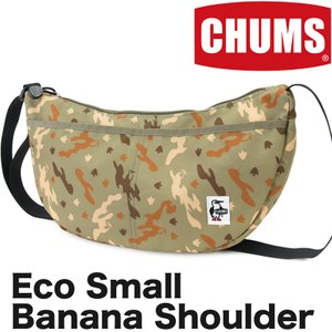 チャムス CHUMS エコスモールバナナショルダー ネイチャーブービーカモ|2m50cm