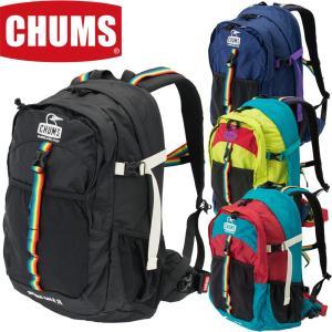 チャムス リュック スプリングデール 25 CHUMS|2m50cm