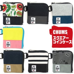 CHUMS チャムス コインケース Square Coin Case 財布 スクエア 小銭入れ|2m50cm