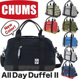 チャムス CHUMS オールデイダッフル II|2m50cm