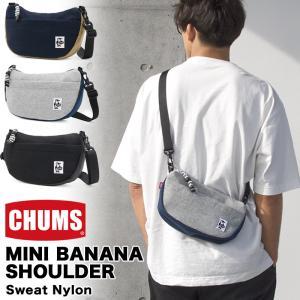 チャムス CHUMS ミニバナナショルダー スウェットナイロン|2m50cm