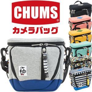 チャムス CHUMS カメラバッグ  スウェットナイロン|2m50cm