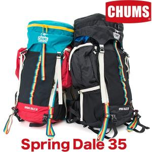 チャムス CHUMS リュック スプリングデール 35|2m50cm