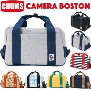 チャムス CHUMS カメラボストン  スウェットナイロン|2m50cm