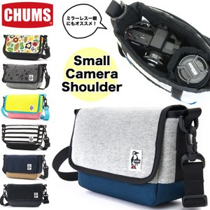 チャムス CHUMS スモールカメラショルダー|2m50cm