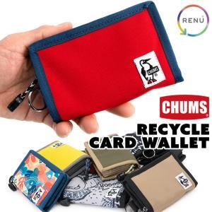チャムス CHUMS 財布 エコカードウォレット|2m50cm