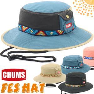 チャムス CHUMS Fes Hat フェスハット|2m50cm