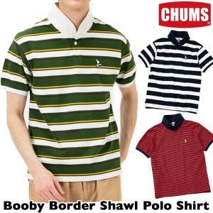 CHUMS チャムス ポロシャツ Booby Border Shawl Polo Shirt ブービー ボーダー ショール|2m50cm