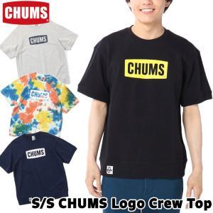 チャムス CHUMS S/S Logo Crew Top 半袖スウェット|2m50cm